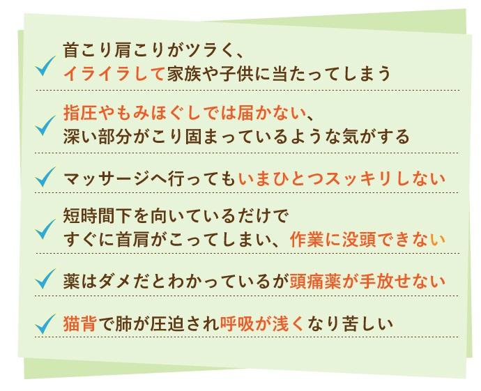 katakori_nayami