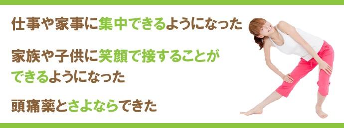 katakori_result