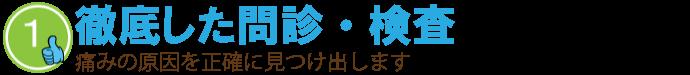katakori_tokutyo1