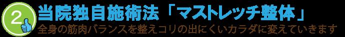 katakori_tokutyo2
