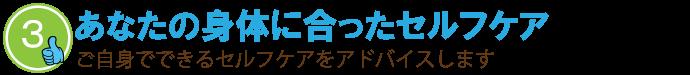 katakori_tokutyo3