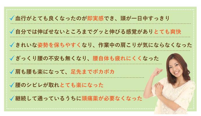 seitai_yorokobi1