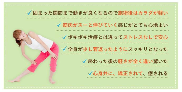 seitai_yorokobi2