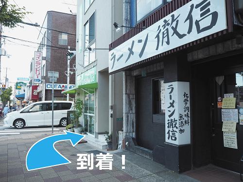 阪急9-1