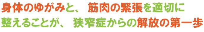 kyousaku_midashi1