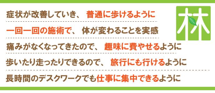 kyousaku_result